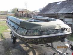 Лодка резиновая с прицепом