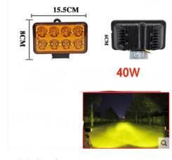 Фара LED 15,5/8/6 40W желтый свет