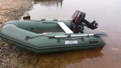 Прода лодку пвха яхтмарин 2700 и мотор тохатсу 8