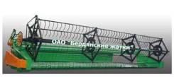 Жатка ЖВН-6Б-01(04) Агр. с Д101А, КПС-5Г, Е301/302/303/304, (КШП)