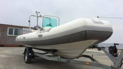 Продам ракету - лодка RIB 520 (Риб 520) Одиссей