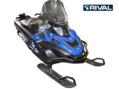 Бампер передний для Ski-doo Tundra WT
