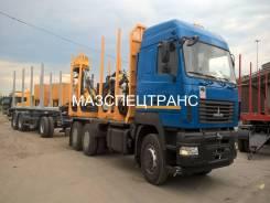 МАЗ 6312В9-429-012, 2019