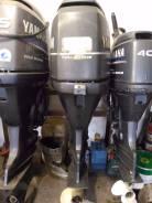 Лодочный мотор Ямаха 100 продам без пробега по РФ только из Японии ОТС