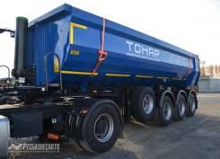 Тонар 952302, 2017