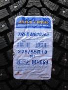 Maxtrek Trek M900 ice. зимние, шипованные, 2018 год, новый