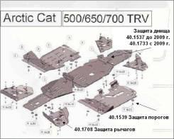 Защита бампера Storm для Arctic CAT 500/650/700 TRV