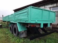 ОдАЗ 93571, 1990