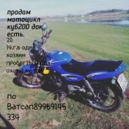 Fekon 200 FK200-C5B, 2014