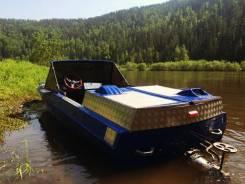 Продам лодку ОБЬ 3 водомёт
