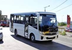 ПАЗ Вектор Next. Автобус ПАЗ 320405-04 Вектор Некст Next, 27 мест, В кредит, лизинг
