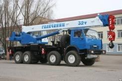 Галичанин КС-55729-5В. Автокран , 1 000куб. см., 30,00м.