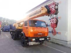 Ивановец КС-45717К-1, 2013