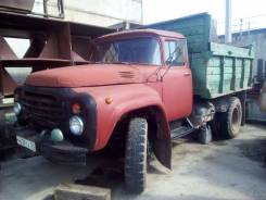 ЗИЛ 4502, 1990