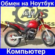 Ekonika Sport-004, 2014