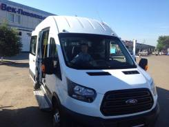 Ford Transit. Форт транзит, 23 места