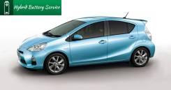 Высоковольтная батарея Toyota Aqua Гарантия 2 года