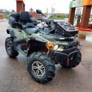 Вынос радиатора Storm для Stels ATV 600 LEOPARD