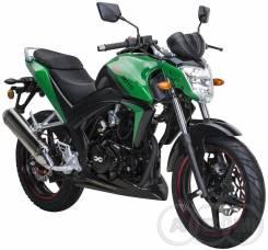 ABM X-moto SX250, 2017