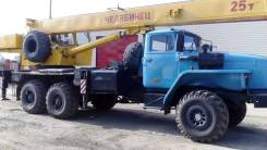 Урал 4320 кс45721, 2008