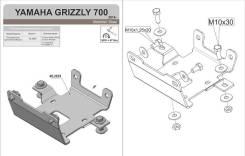 Площадка лебедки (увеличенный размер) для Yamaha Grizzly 550/700