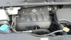 Подушка ДВС Nissan SERENA