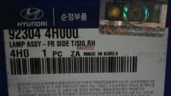 Повторитель поворота HYUNDAI GRAND STAREX, TQ; 92304-4H0, 923044H000, 259-0000293