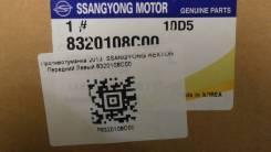 Противотуманка SSANGYONG REXTON, Y300, 8320108C00, 264-0001230