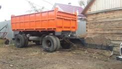 Сзап8543-01, 2008