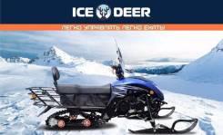Ice Deer, 2017