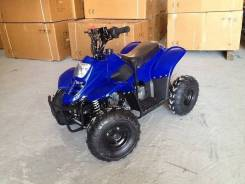 Yamaha Grizzly 110, 2017