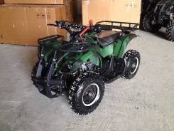 Yamaha Grizzly 50, 2017