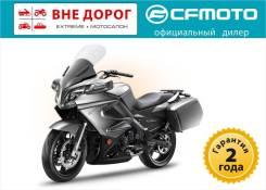 Cfmoto 650 TK