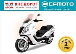 Cfmoto 250 Jet Max