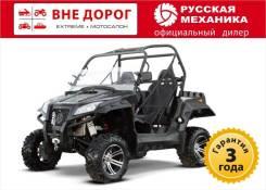 Русская механика РМ 800 UTV Официальный дилер в Новосибирске, 2018