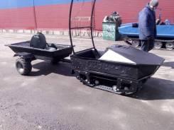 Мотобуксировщик Север СКМФ 700 / 15л.с плавающий, 2017