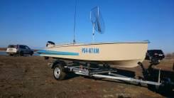 Продаю лодку моторную казанка