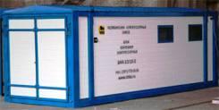 Продается Блок контейнер компрессорный цена 2 200 000руб