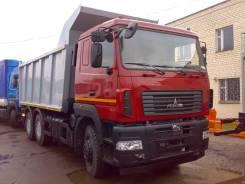 МАЗ 6501В9-8420-000, 2018