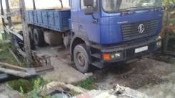 Shaanxi Shacman SSX3315DR326, 2008