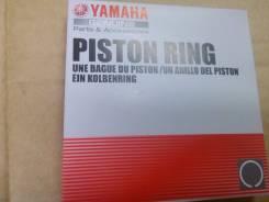 Кольца поршневые Yamaha Majesty 400
