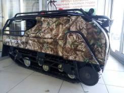 Baltmotors Snowdog. исправен, без псм, без пробега. Под заказ