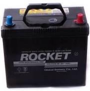 Rocket. 55А.ч., Обратная (левое), производство Корея