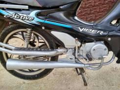 Viper Active 110