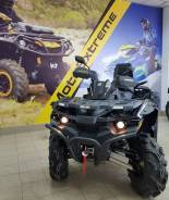 Stels ATV 650G Guepard Trophy, 2017