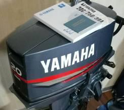 Мотор Yamaha 20 CMHS 2т