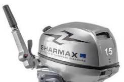 Лодочный мотор Sharmax SM15HS