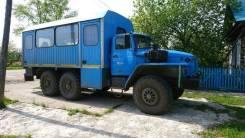 Сдам в аренду вахтовый автобус на базе автомобиля Урал