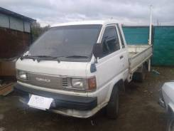 Toyota Town Ace Truck, 1996