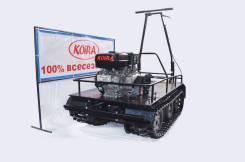 Koira S9E, 2020